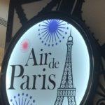 【58歳350日世界一周旅行】20181215フランス、モンサンミッシェルまでたどり着かず