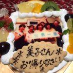 写真付きケーキにびっくり。おかえりなさい会in Salon de Yoshiko